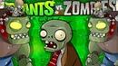 Растения против Зомби ЗОМБОСС Челленжд Plants Vs Zombies