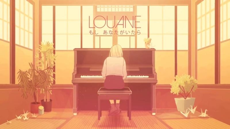 Louane - Si t'étais là