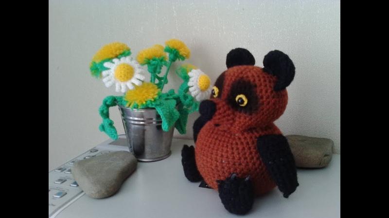 Винни пух, ч.2. Winnie the Pooh, р. 2. Amigurumi. Crochet. Амигуруми. Игрушки крючком.