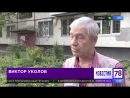Клумба раздора самодельные цветники пенсионеров разрушили из за анонимных жалоб