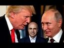 Срочно! РФ возбудила ДЕЛО против американского финансиста. Выдаст ли Трамп личного ВРАГА Путина