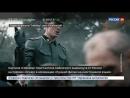 Оскар - 2018 : российский фильм о нацистском лагере в Польше