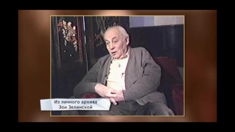 08. Зоя Зелинская 05.03.2016