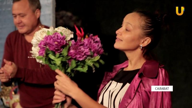 Новости UTV. В башдрамтеатре прошла пресс-конференция, посвященная премьере нового спектакля