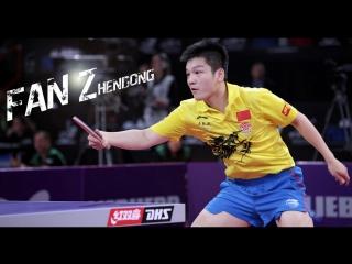 Fan Zhendong самый молодой чемпион мира в истории настольного тенниса.