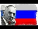 Парацельс Московия возвысится над ВСЕМИ государствами Предсказания о России Тайны Чапман