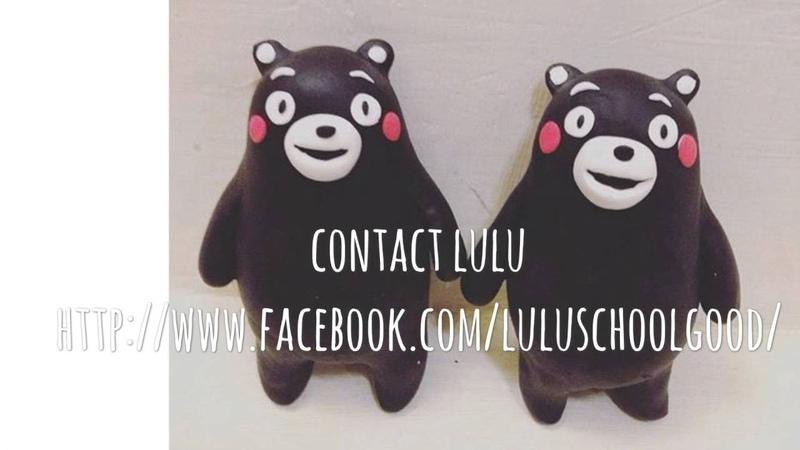 Luluschool*手作黏土-How to make kumamon 004 熊本熊