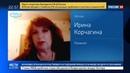 Новости на Россия 24 • Феноменальный успех Кашпировского за океаном: кто основные клиенты?