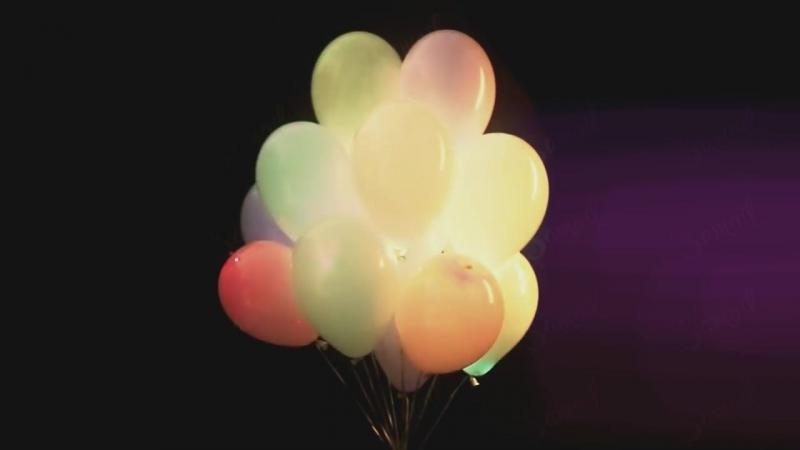 Светящиеся шары на Ваш праздник