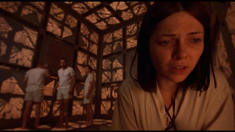 Live Куб (Cube) 1997год.