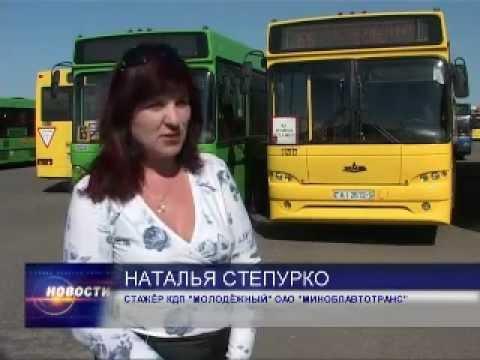 Женщины за рулём автобуса
