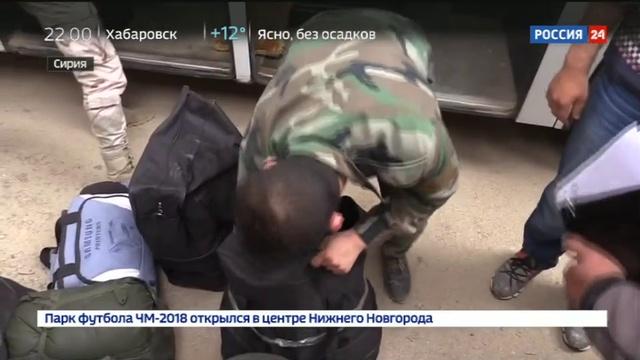 Новости на Россия 24 • Сирийских боевиков из Хомса вывезли в Идлиб
