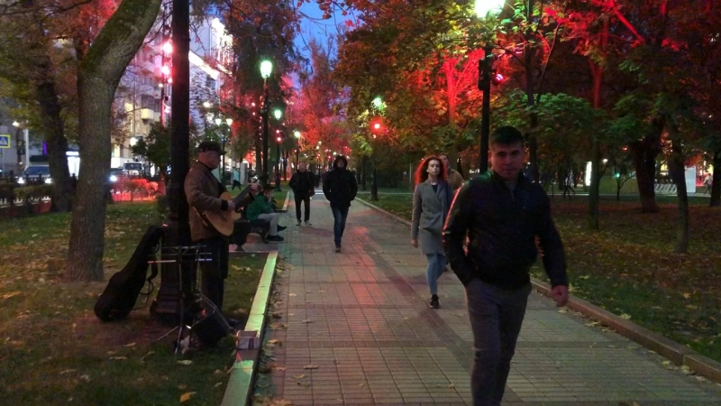 Осень Чистые Пруды