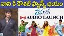 Kaushal Fans Effect On Nani Devadas Movie Audio Release Akkineni Nagarjuna Telugu Bigg Boss 2