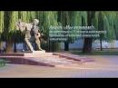 Акция Мы помним!, приуроченная к 75-летию освобождения Брянщины от немецко-фашистских захватчиков