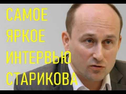CTAPUKOB CДEЛAЛ TOЧHblЙ ПP0ГH03 HA OCEHb