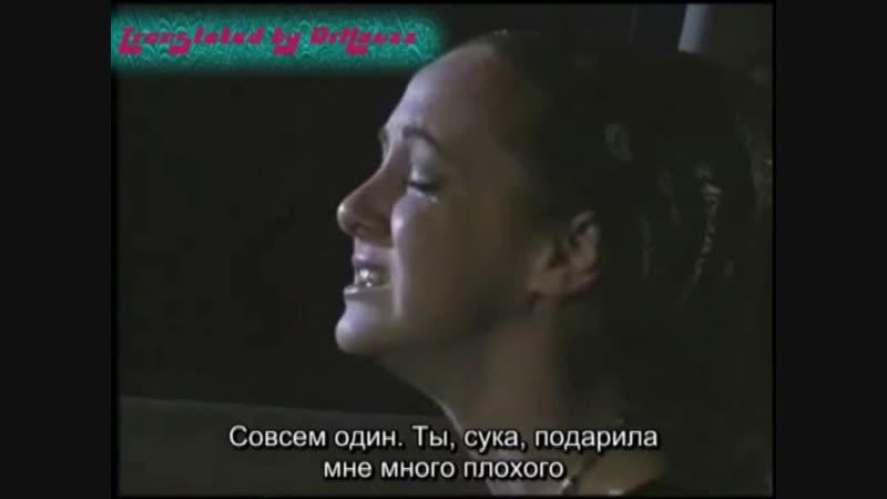 Eminem - Kim(Русские субтитры перевод)