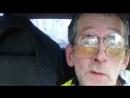 такси Магнитогорска