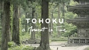 TOHOKU – A MOMENT IN TIME
