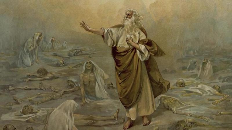 Святой Пророк Божий Иезекииль.
