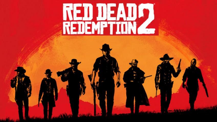 Где найти охотников в Red Dead Redemption 2?