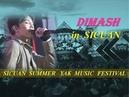 DIMASH:Sicuan Summer Yak Music Festival, China. Фестиваль Yak Music, Китай