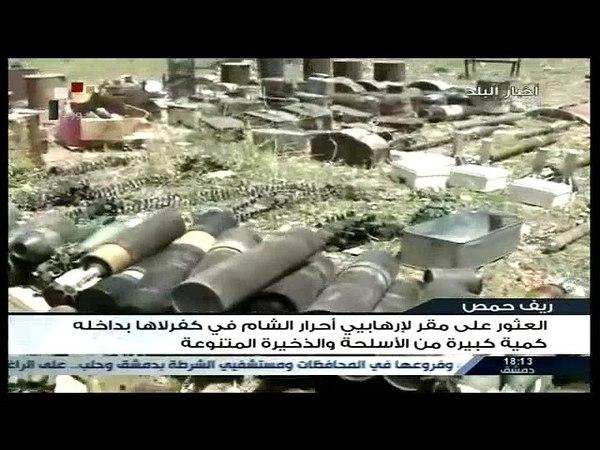 Найдена штаб квартира террористов Ахрара Шама в Кафралла в сельской местности Хомс 21 05 2018