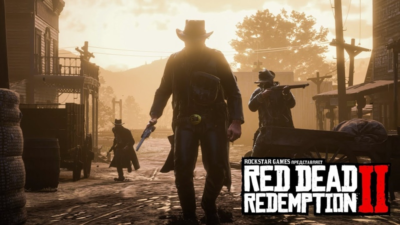 Read ded redemption 2