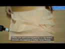 Утягивающие панталоны ОЧЕНЬ СИЛЬНОЙ коррекции от 44 до больших размеров 76 рр живот до 175см