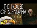 В Мире Животных 21 The House of Slendrina. ДОМ ПЕТРОВИЧА И НЕЗВАНЫЙ ГОСТЬ.