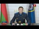 Следственный комитет возбудил уголовное дело о неправомерном доступе к информации БЕЛТА. Панорама