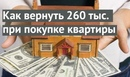 Объявление от Stepanida - фото №1