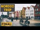 На велосипеде из Стокгольма в Берген – ПРИЕХАЛИ! Nordic Trip - ep7