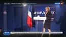 Новости на Россия 24 • Марин Ле Пен пока не планирует посещение Украины