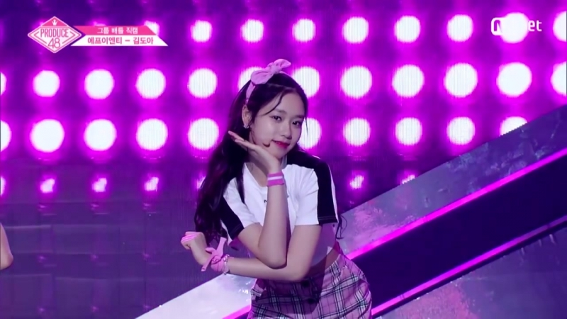 PRODUCE48 [단독_직캠] 일대일아이컨택ㅣ김도아 - 트와이스 ♬OOH-AHH하게_1조 @그룹 배틀 180629 EP.3