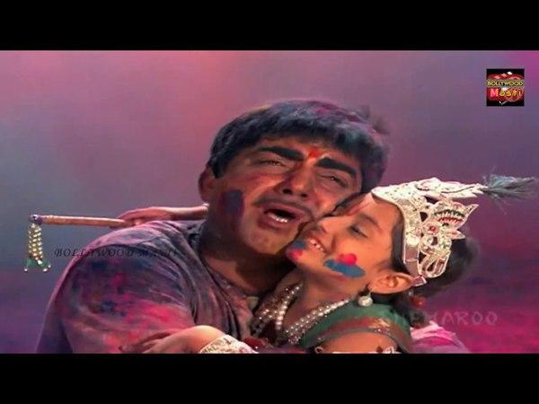 Nandlala Holi Khele Biraj Me Dhum Machi Hai Video Song - Vinod Khanna,Mehmood,Padmini - Bollywood