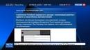 Новости на Россия 24 • Цукербергу закатили скандал из-за удаления фото войны во Вьетнаме