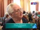 В городской организации «Дети Великой Отечественной войны» прошла отчетно-выборная конференция.