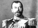 Николай II Последний русский император Искаженные предсказания Тайные знаки