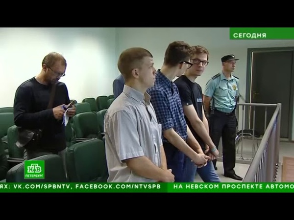 В Петербурге дали реальные сроки охотникам за педофилами