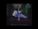 Многоточие Band Плачь, но танцуй! (single) 2014(1)