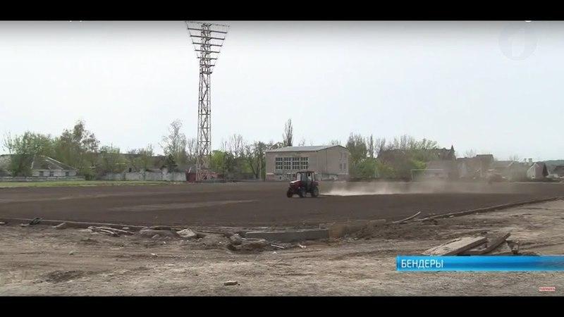На стадионе «Динамо» засеяли газон на футбольном поле