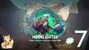 Moonlighter - 7 - Мутузим Пустынного Стража
