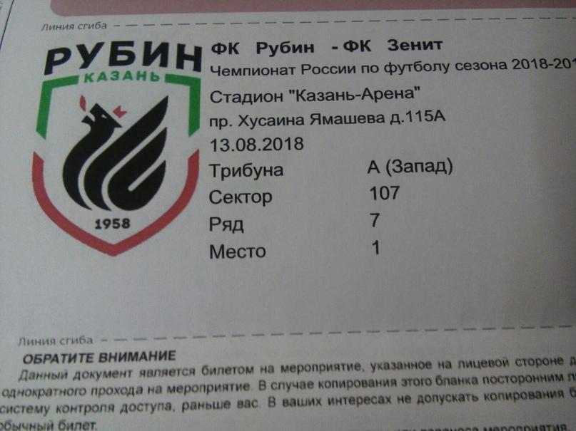 Люба Трифонова   Ульяновск