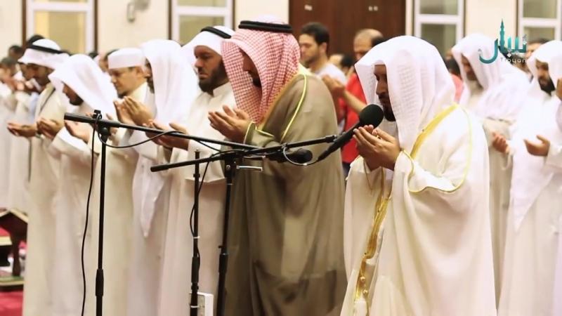Прекрасное Дуа, Шейх Саад аль-Гамди, Таравих в Кувейте