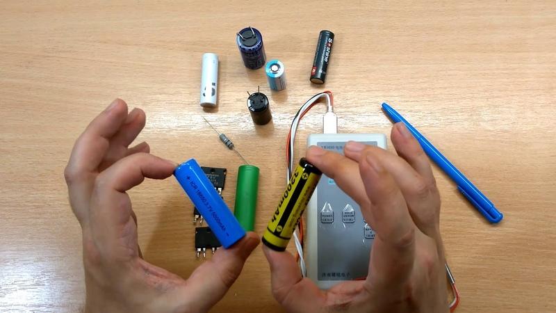 YR1030, измеритель внутреннего сопротивления аккумуляторов