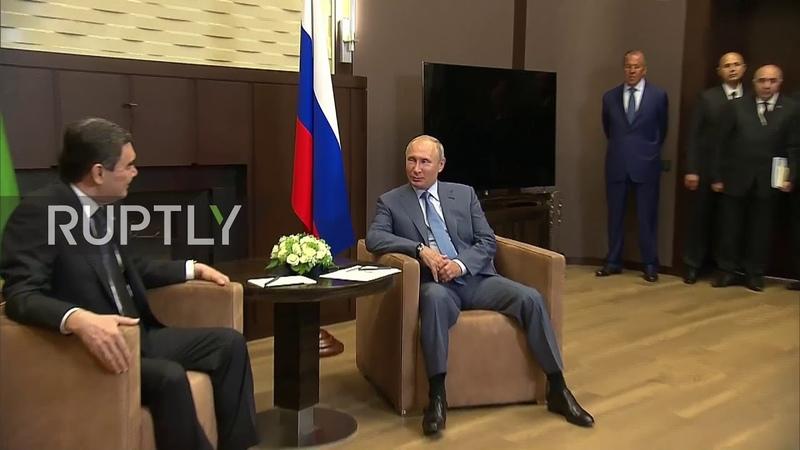 Russia Putin welcomes President of Turkmenistan to Sochi