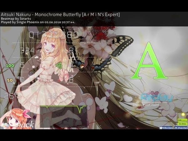 Aitsuki Nakuru - Monochrome Butterfly [A r M i N's Expert]