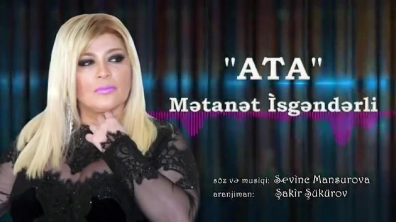 Metanet Isgenderli - Ata 2018.mp4