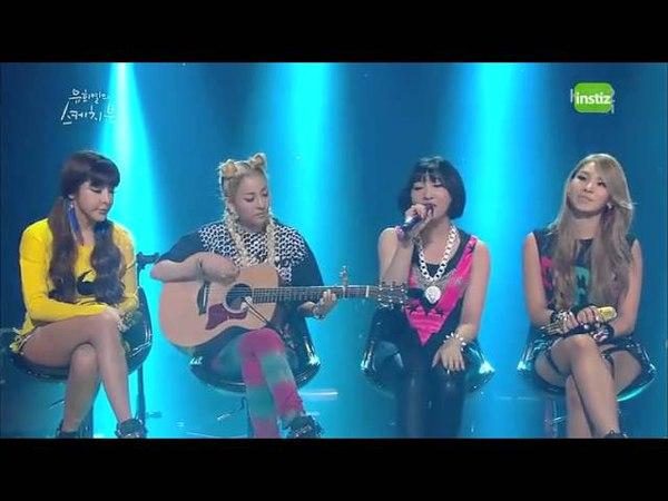 YHY's Sketchbook 2NE1 Lonely Acoustic Ver Guitar Sandara Park
